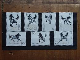 CINA - Cavalli Incompleta Nuovi ** (2 Valori Piccola Imperfezione Colla) + Spese Postali - 1949 - ... People's Republic