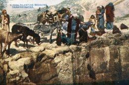 PALESTINE  - Bedouins Drawing Water - VG Ethnic - Palestine