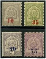 Tunisie (1908) N 42 à 45 * (charniere) - Tunisia (1888-1955)