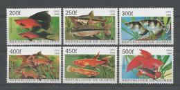 Guinée Rep. 1998 Fish Y.T. 1255G/M  ** - Guinée (1958-...)