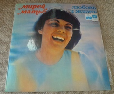 Vinyl Records Stereo 33 Rpm LP Merveilleuse Mireille Love & Life French Songs USSR Soviet Riga Melodia MIREILLE MATHIEU - Vinyl Records