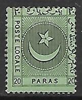 TURQUIE     -     Compagnie Privée LIANOS   -    1865 .   Y&T N° 2 (*) - 1921-... República
