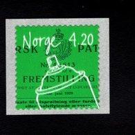 763781411 2000 SCOTT 1260  POSTFRIS  MINT NEVER HINGED EINWANDFREI  (XX)  INVENTIONS  - AEROSOL CONTAINER B Y ROTHEIM ER - Norvège