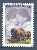 South Korea 1991 Mi 1680 MNH ( ZS9 SKA1680dav12D ) - Eisenbahnen