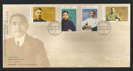 Hong Kong 2016 150th Anniv. Birth Of Dr Sun Yat-sen FDC ** - 1997-... Région Administrative Chinoise