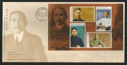 Hong Kong 2016 150th Anniv. Birth Of Dr Sun Yat-sen S/S FDC ** - 1997-... Chinese Admnistrative Region