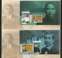 Hong Kong 2016 150th Anniv. Birth Of Dr Sun Yat-sen S/S From Prestige Booklet FDC Set Of 2 ** - 1997-... Chinese Admnistrative Region