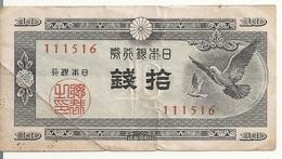 JAPON 10 SEN ND1947 VF P 84 - Japan
