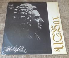 Vinyl Records Stereo 33 Rpm LP LEONID KOGAN KARL RICHTER J.S. Bach Sonatas USSR Soviet Melodia Leningrad - Classical