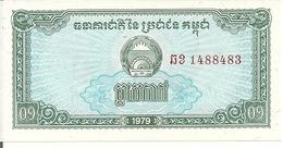 CAMBODGE 0.1 RIEL 1979 UNC P 25 - Cambodia