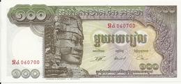 CAMBODGE 100 RIELS ND1957-75 AUNC P 8 - Cambodia