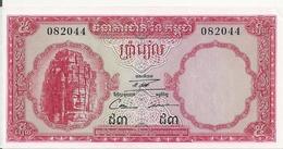 CAMBODGE 5 RIELS ND1972 AUNC P 10 C - Cambodia
