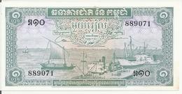 CAMBODGE 1 RIEL ND1972 AUNC P 4 C - Cambodia