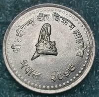 Nepal 50 Paisa, 2057 (2000) -4543 - Nepal