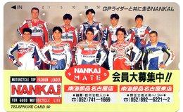 MOTO -TELECARTE JAPON  - - Motorbikes