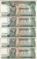 CAMBODGE 500 RIELS 1975 VF+ P 16 B ( 5 Billets ) - Cambodia