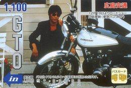 MOTO - Carte Prépaid JAPON - Motorbikes