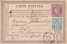 N° 54 N° 64 S / C.P.Env T.P.Ob T 17 L' Isle Jourdain 31 Aout 76 - Poststempel (Briefe)
