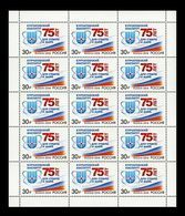 Russia 2018 Mih. 2554 National Research Centre Kurchatov Institute (M/S) MNH ** - Nuevos