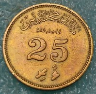 Maldives 25 Laari, 1380 (1960) Reeded Edge With A Groove -4545 - Malediven