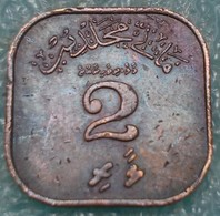 Maldives 2 Laari, 1380 (1960) -4546 - Maldivas