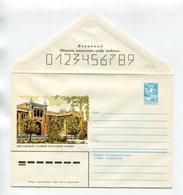 COVER USSR 1983 KISLOVODSK MAIN NARZAN MINERAL BATHS #83-322 - 1923-1991 USSR