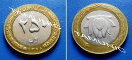 IRAN  250  Rials  1999 (1378) BIMETAL - STYLIZED FLOWER - Iran