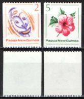 PAPUA NUOVA GUINEA - 1981 - MASCHERE - MNH - Papua Nuova Guinea