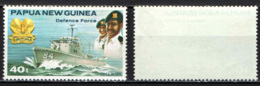 PAPUA NUOVA GUINEA - 1981 - DEFENCE FORCE - MNH - Papua Nuova Guinea