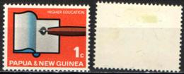 PAPUA NUOVA GUINEA - 1967 - SVILUPPO DELL'UNIVERSITA' DI PAPUA NUOVA GUINEA - MH - Papua Nuova Guinea