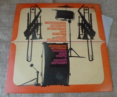 Vinyl Records Stereo 33 Rpm LP Yugoslav Sasha Subota Band Sasas Subotas Ensemble George Perusovich USSR Soviet Melodia - Vinyl Records