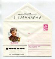 COVER USSR 1983 HERO OF THE USSR POLITICAL INSTRUCTOR V.I.UTIN WW2 #83-333 - 1923-1991 USSR