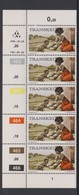 South Africa-Transkei SG R5a 1976 Scenes 5c Grinding Maize,Strip 5 Reprint Dated 1981, Mint Never Hinged - Transkei