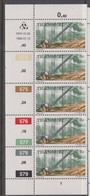 South Africa-Transkei SG R8 1976 Scenes 8c Felling Timbers,Strip 5 Reprint Dated 1982, Mint Never Hinged - Transkei