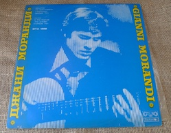 Vinyl Records Stereo 33 Rpm LP Gianni Morandi Recital At The Festival The Golden Orpheus 1973 Bulgaria Balkanton - Vinyl Records