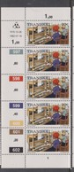 South Africa-Transkei SG R12a 1976 Scenes 20c Weaving Industry,Strip 5 Reprint Dated 1982, Mint Never Hinged - Transkei
