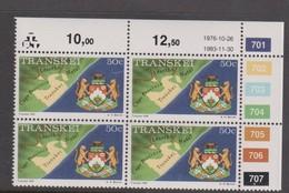 South Africa-Transkei SG R15 1983 Scenes 50c Coat Of Arms,block 4 Reprint, Mint Never Hinged - Transkei