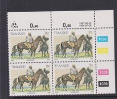 South Africa-Transkei SG R139 1987 Xhosa Culture 2c Horseman,block 4 Reprint, Mint Never Hinged - Transkei