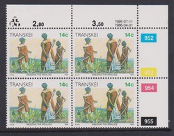 South Africa-Transkei SG R148b Xhosa Culture 14c Weeding Mealies,block 4 Reprint, Mint Never Hinged - Transkei