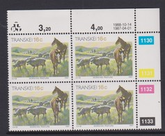 South Africa-Transkei SG R149a 1988 Xhosa Culture 16c Morning Pasture,block 4 Reprint Dated 1988-10-14,Mint Never Hinged - Transkei