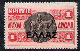 CRETE 1909 - From Set MNH** - Crete