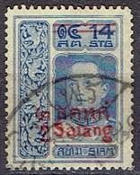 Siam 1914 - Surcharge Vienna Issue 2 Sgt. On 14 Stg. - Michel 112 Somchai 166 Used - Siam