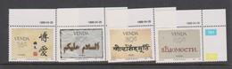 South Africa-Venda SG 171-174 1988 History Of Writing 6th Series, Mint Never Hinged - Venda
