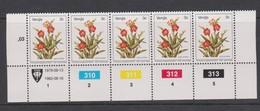 South Africa-Venda SG R7 1979 Flowers,3c Tricliceras Reprint Dated 1982 Strip 5, Mint Never Hinged - Venda