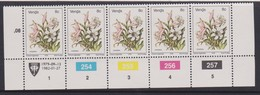South Africa-Venda SG R12a 1979 Flowers,8c Crinum Reprint Dated 1982 Strip 5, Mint Never Hinged - Venda