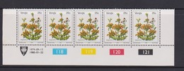 South Africa-Venda SG R17a 1979 Flowers,25c Leonotis Mollis Reprint Dated 1980 Strip 5, Mint Never Hinged - Venda