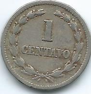 El Salvador - 1940 - 1 Centavo - KM133 - El Salvador