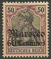 German Offices Morocco - 1905 Germania Overprint  & Surcharge 60c/50pf MLH *  Mi  28 - Offices: Morocco