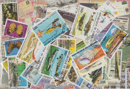 Djibouti 25 Different Stamps - Djibouti (1977-...)