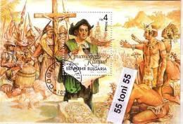 1992 Geographic Discovery (Navigator) S/S – Used/oblitere (O) Bulgaria / Bulgarie - Cristóbal Colón